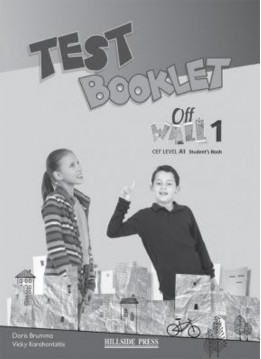 OFF THE WALL 1 (TEST BOOKLET)