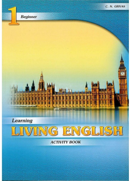 LEARNING LIVING ENGLISH 1 ACTIVITY BOOK